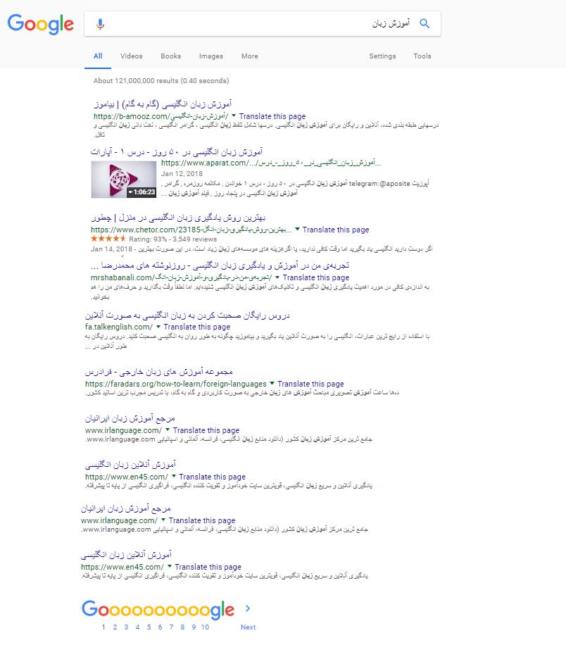 نتایج جستجو